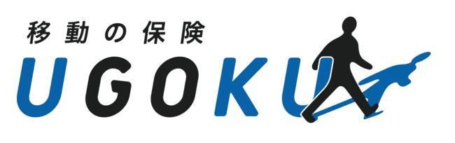 業界初】マイカーを手放した方の移動リスクを補償する『UGOKU ...