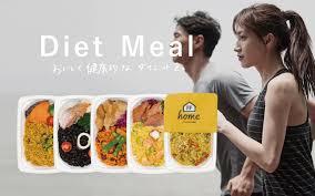 """フィットネス業界で今話題の「FIT FOOD HOME」が、""""ダイエットミール ..."""