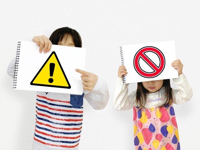 子どもは親の真似をする!子どもに見せてはいけない親のNG行動&見せ ...