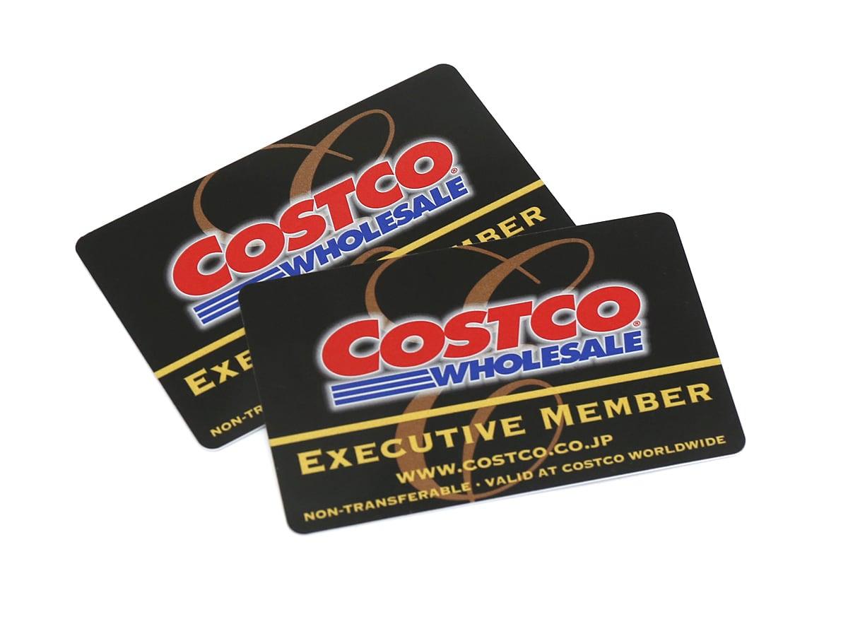コストコの最上位会員資格「エグゼクティブメンバー」の受付が始まり ...