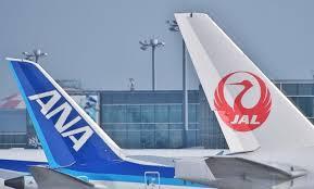 コロナで苦境の航空会社、ANAがJALと合併するシナリオも(マネーポスト ...