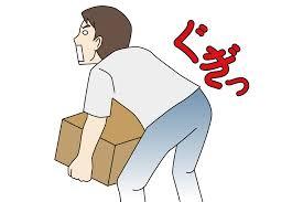 腰痛の原因やそのチェック方法、簡単な改善方法やトレーニングを紹介 ...