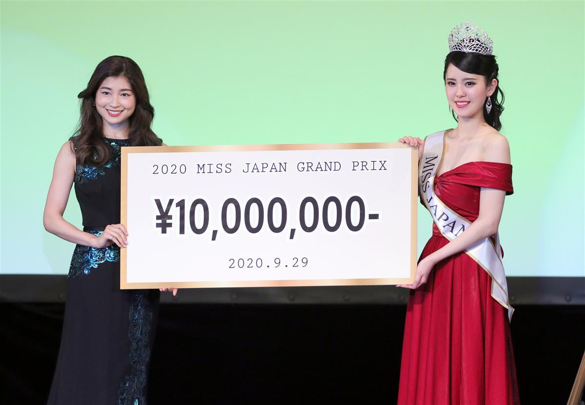 ミス・ジャパン』グランプリは岩手代表・小川千奈さんに決定 - SANSPO ...
