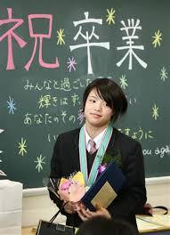 阿部詩、制服も卒業 目標はスーツ似合う女性「あした買いにいきます ...