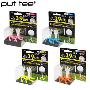 Golfit!(ゴルフイット) LiTE(ライト)日本正規品 put tee(プットティー ...