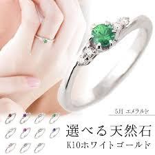 婚約指輪 エンゲージリング エメラルド ダイヤモンド リング 10金 ...