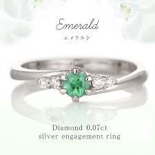 婚約指輪 エンゲージリング エメラルド ダイヤモンド リング シルバー ...