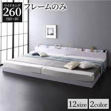 ベッドフレーム(幅(cm):261~270cm)|ベッド|ベッド、マットレス ...