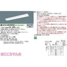 パナソニック 天井直付型 40形 一体型LEDベースライト Dスタイル/富士 ...