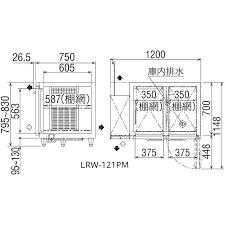 メーカー包装済】 LRW-121PM フクシマガリレイ 業務用コールドテーブル ...