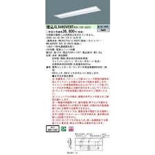 法人限定商品】パナソニック XLX450VENTLE9 40形 埋込形 下面開放型 ...