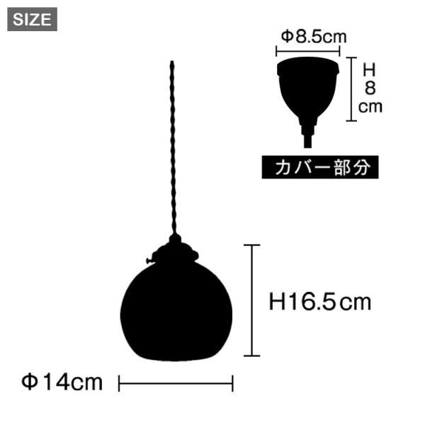 ペンダントライト 北欧 ガラス 1灯 LED対応 おしゃれ 電球別売り ...