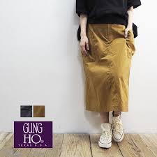 겅호 GUNG HO 스커트 여성 롱 스커트 롱 기장 봄 봄 ...