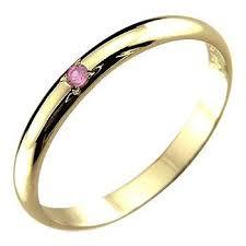人気ブランド ピンキーリング ピンクトルマリン リング 指輪 イエロー ...