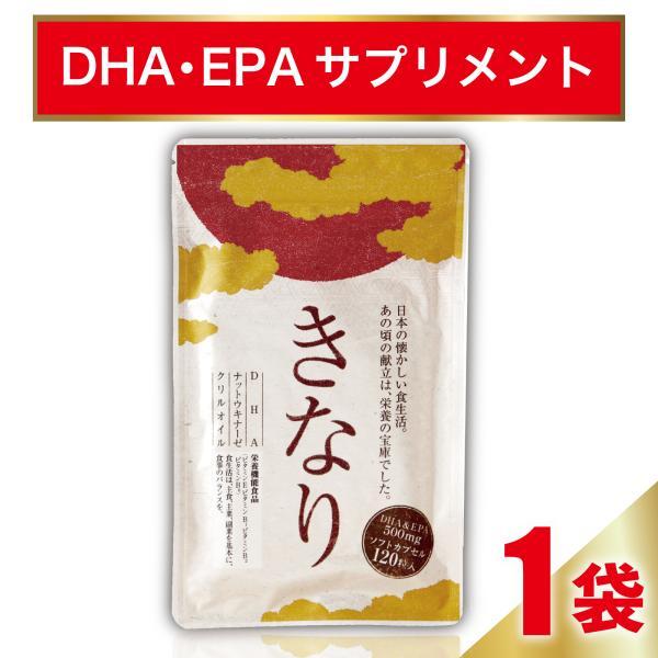 DHAサプリ きなり DHA EPA オメガ3 サプリメント さくらの森 中性脂肪 ...