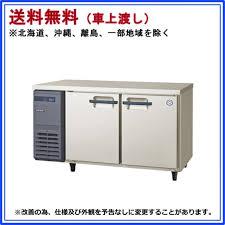 フクシマガリレイ ヨコ型冷凍冷蔵庫 LRW-121PM :LRW-121PM:PRO ...