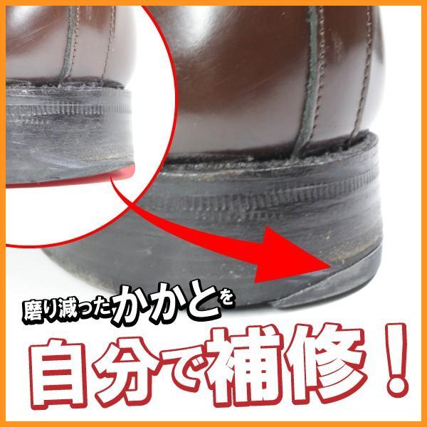 かかと修理 かかと補修パッチ 靴底修理キット 接着剤付セット :i5910-n ...