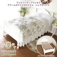 ベッド シングル クリームホワイト すのこ ベッドフレーム プリンセス ...