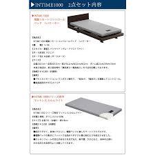 2点セット】【インタイム1000】INTIME 1000 電動リモートコントロール ...