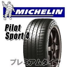 ミシュラン 自動車 ラジアルタイヤ、夏タイヤの商品一覧|タイヤ ...