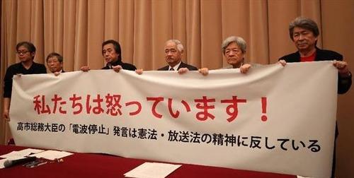 池田信夫 blog : 放送法第4条を廃止せよ