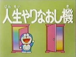 東証 『人生やりなおし体験』サイトをオープン : □CFOのための最新 ...