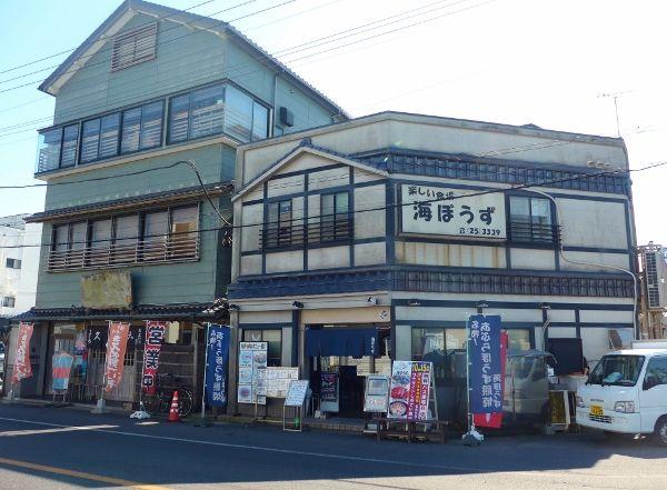 海ぼうず@銚子漁港 : グルメ部。