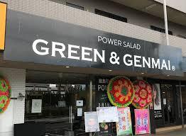 祝開店! パワーサラダ専門店 GREEN&GENMAI : 徳島 おいしい♪楽しい♪