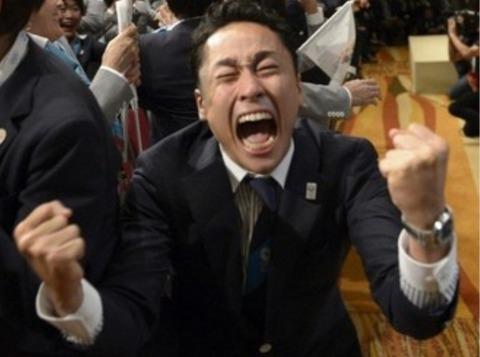画像】外人「…トキョ」 日本人「うおおおおおおおおおおおおお」 : まる ...