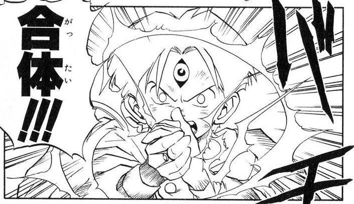 もうひとつのドラクエ漫画 「ドラゴンクエスト列伝 ロトの紋章」藤原 ...