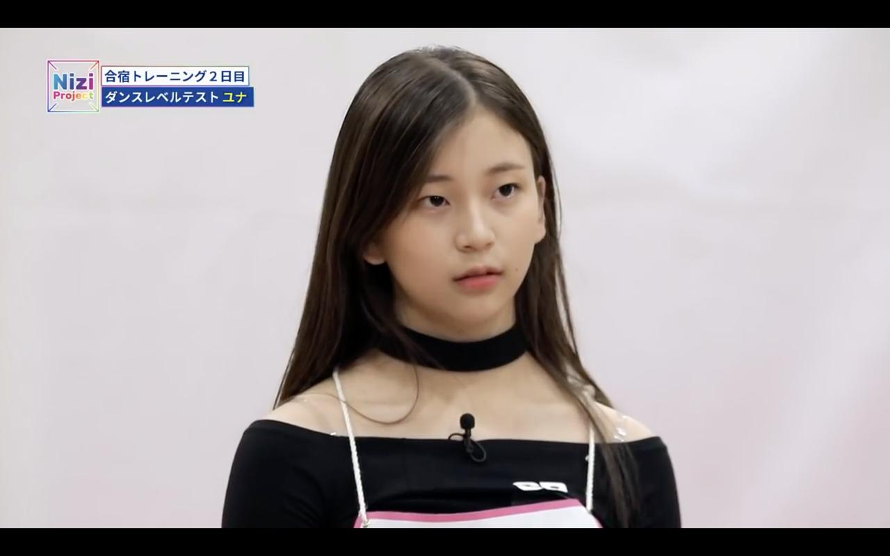 (ITZY)ユナは日本人?ハーフで可愛い?国籍や出身・家族構成を調査!