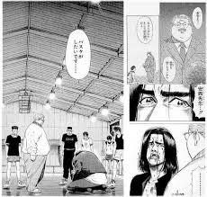スラムダンク】三井「バスケが…バスケがしたいです…」 : 籠球王国