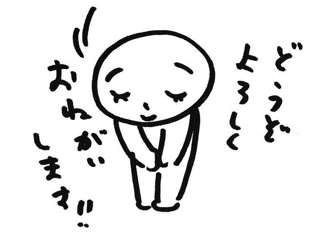 甘いお酒もいいみたい(^3^)/~☆ : SNACK アルファ / 野幌