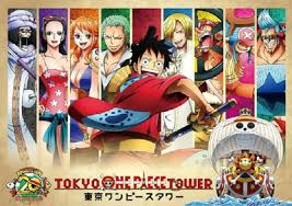 TOKYO ONE PIECE TOWER アニメ「ワンピース」20周年記念企画「Cruise ...
