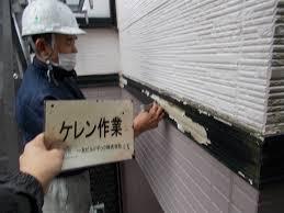 ケレンとは、塗装するうえで大変重要な作業です。【いちゆうブログ ...