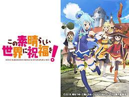 TVアニメ「この素晴らしい世界に祝福を!(このすば)」 第1期 5.1より再放送!