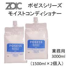 ゾイック・ポゼス・シリーズの価格表|benly.jp『ペットフードの ...