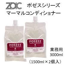 ゾイック・ポゼス・マーマルコンディショナー・業務用3000ml|benly.jp ...