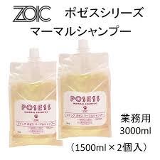 ゾイック・ポゼス・マーマルシャンプー・業務用3000ml|benly.jp ...