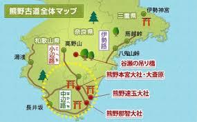 熊野古道の見どころ|熊野古道・熊野三山ツアー・旅行│クラブツーリズム