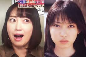 B!] 飯田圭織が太ったか画像比較!激太りでジョンソンの由来やバス ...