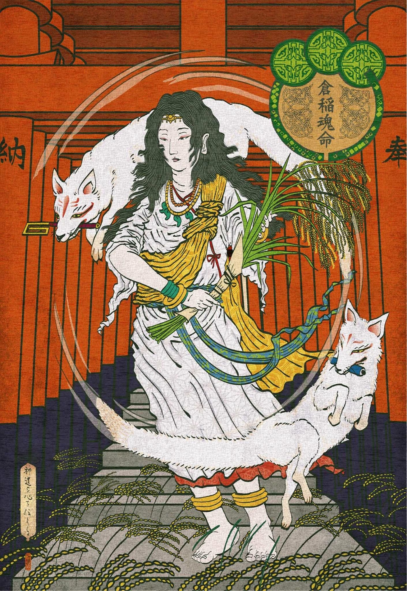 宇迦之御魂神 | 日本の民話, 日本神話, 日本画