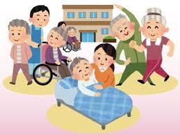 有料老人ホームを構成する3つの種類 | イラスト, 介護 イラスト ...