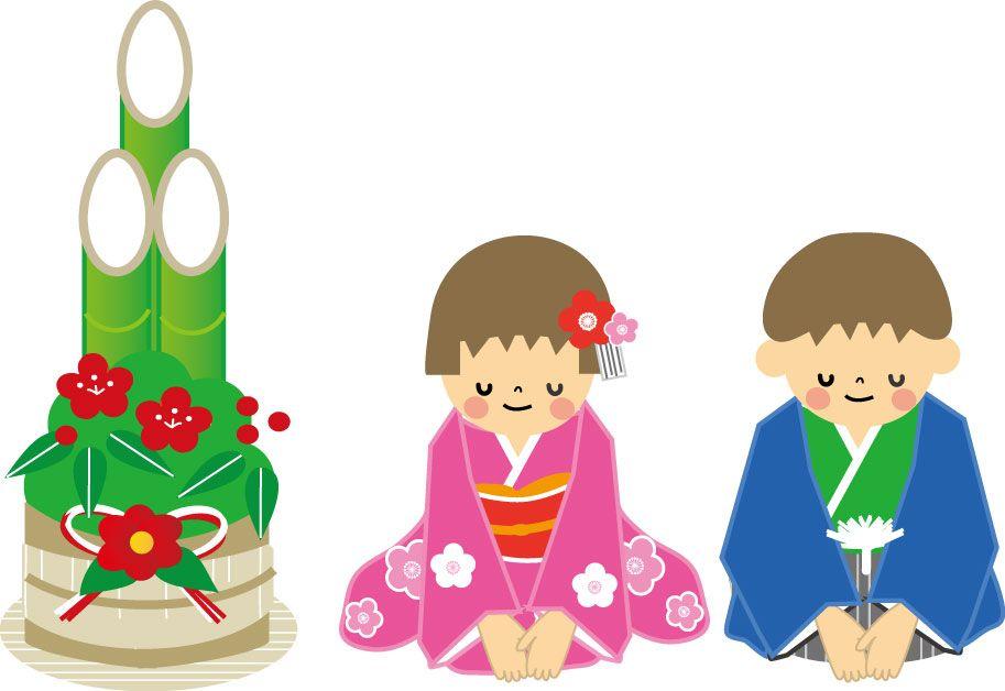 1月のイラストNo.001『お正月の挨拶』/無料のフリー素材集【花鳥風月 ...