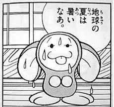 14件】fujiko f fuji|おすすめの画像 | 藤子f不二雄, 不二雄, ドラえもん