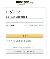 Amazon Audible (オーディブル)の使い方と退会方法|電子書籍出版ラボ