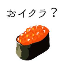 寿司ダジャレ | おもしろ・ギャグ系のLINEスタンプを紹介 | スマホ情報 ...