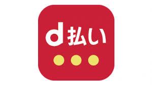 ドコモのスマホ決済サービス「d払い」にウォレット機能が追加 ...