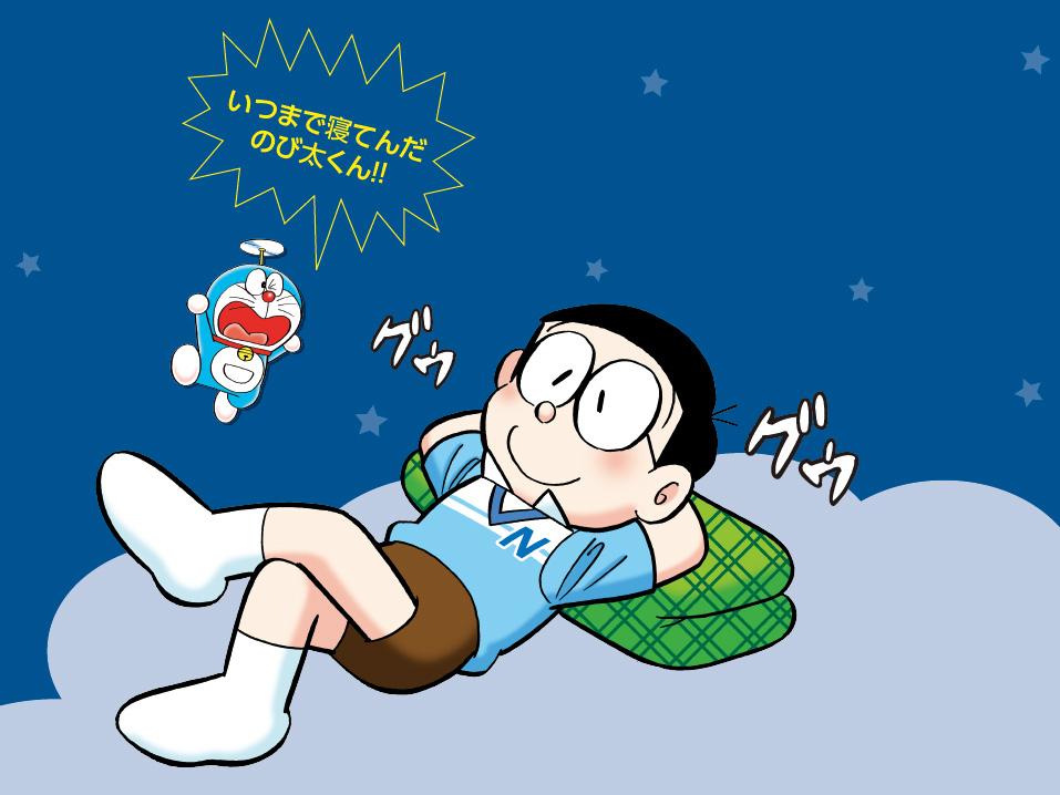 寝苦しい夜にご一読!眠りの天才・のび太の睡眠学|@DIME アットダイム