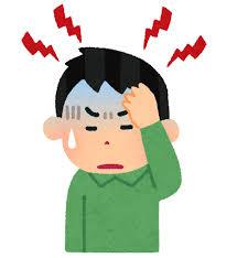 頭痛のイラスト(男性) | かわいいフリー素材集 いらすとや
